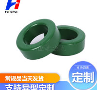 厂家直销R7K喷漆绿环 高磁导率磁环 T14*8*7锰锌铁氧体磁环
