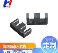 厂家供应 EE系列高频磁性材料 EE8.6R10K锰锌铁氧体磁芯