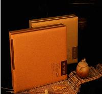 郑州纸盒印刷设计  华润