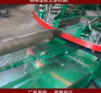 厂家热销鞋用注塑机质量保证 明机转盘鞋机量大从优