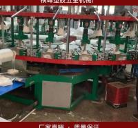 温岭转盘鞋机厂家 横峰多工位半自动注塑机质量保证