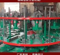 台州转盘鞋机源头厂家 横峰鞋用注塑机价格实惠
