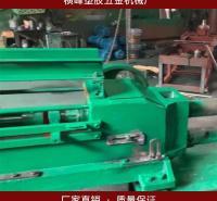 优质转盘鞋机价格实惠 横峰圆盘式鞋用注塑机生产