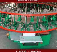 高品质转盘鞋机源头厂家 横峰圆盘式半自动注塑机供应商