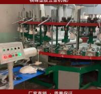 高品质转盘鞋机价格实惠 横峰圆盘式多工位鞋机生产