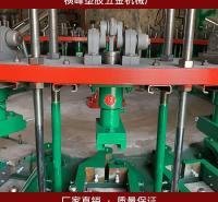 温岭转盘鞋机生产 横峰圆盘式多工位鞋机厂家