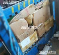 南京市报废销毁奶品销毁服务怎么样 回收库存奶粉回收综合利用销毁