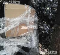 济南市报废销毁奶品召回销毁机构 回收宠物奶粉回收销毁公司