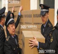 九江市报废销毁奶品回收销毁公司 回收国产奶粉销毁在哪里