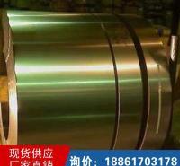 金属包装用马口铁现货供应 石纹面马口铁长期供应