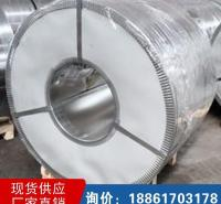 金属包装用马口铁厂家供应 麻面马口铁现货供应