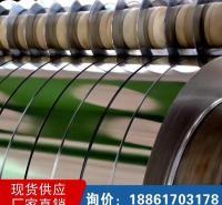 食品级罐身用马口铁厂家供应 镀锡马口铁可加工开平