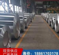 梅钢MR材质马口铁现货供应 麻面马口铁厂家