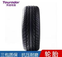 拜途轮胎 与马牌自修补轮胎对比 215/35R18拜途轮胎