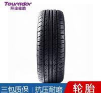 拜途高性能轮胎 拜途加强型轮胎 215/55R17拜途高性能轮胎