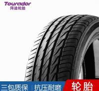 拜途高性能轮胎 高速防爆 225/35ZR19拜途高性能轮胎