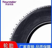 高性能轮胎 轮胎排行 225/45R18高性能轮胎