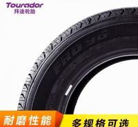 拜途轮胎 拜途自修复安全系列轮胎 235/50R18拜途轮胎