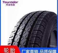 轮胎 越野轮胎 185/65R15轮胎
