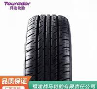 高性能轮胎 耐磨耐用轮胎 245/45ZR18高性能轮胎