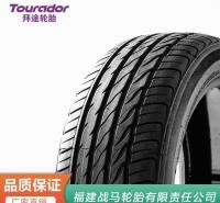 拜途高性能轮胎 耐高温轮胎 265/30R19拜途高性能轮胎