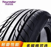 拜途轮胎 轮胎自修复技术 225/40R18拜途轮胎