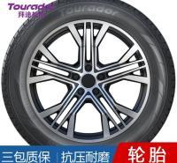 高性能轮胎 轮胎行业加盟 215/45ZR17高性能轮胎