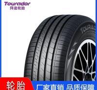 自修复轮胎 拜途自修复安全系列轮胎 255/35R19自修复轮胎