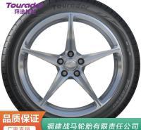 自修复轮胎 静音轮胎 185/70R14自修复轮胎