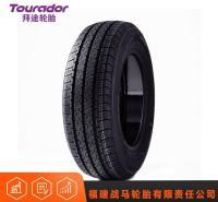 轮胎 轮胎测评 215/55R16轮胎