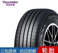 拜途高性能轮胎 合资品牌轮胎 205/45ZR17拜途高性能轮胎