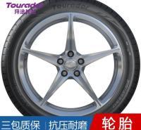 高性能轮胎 自修补轮胎 275/30R19高性能轮胎
