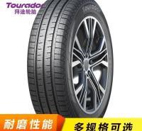 拜途高性能轮胎 耐高温轮胎 205/45ZR17拜途高性能轮胎
