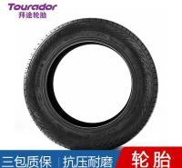 高性能轮胎 宝马防爆轮胎 225/45ZR18高性能轮胎