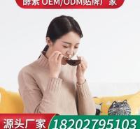 儿童棒棒饮口服液生产厂家OEM 招商OEM酵素口服液ODM