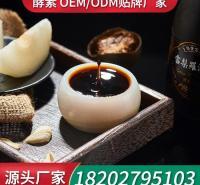 青钱柳液体饮品口服液ODM贴牌代加工 生产厂家酵素口服液ODM加工
