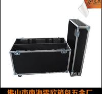 厂家批发 铝框旅行箱拉杆箱 防水箱铝合金行李箱 行李箱现货