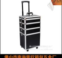 精品推荐 铝框拉杆箱铝合金行李箱 商务行李箱旅行箱