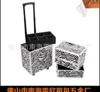 促销精品  化妆箱批发 双开化妆箱 美甲箱 铝合金化妆箱