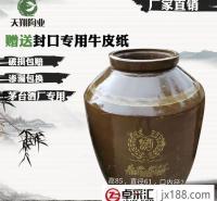 厂家批发500斤陶瓷酒缸 大水缸 醋缸 10-2000装四川陶瓷酒缸批发