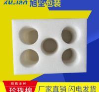 广州厂家EPE珍珠棉内衬包装 异形材可加工定制