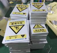 反光pvc阀门标牌 开关状态指示标牌 厂家批发 定制