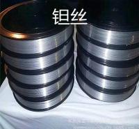 高纯钽丝 超细钽丝 钽丝 光亮钽丝纯度99.95%