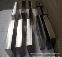 高纯度702金属锆合金板锆管锆棒锆板结晶锆有色金属加工厂