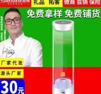 会销礼品富氢水杯 微电解负离子养生水素杯 玻璃杯送礼高档富氢水杯