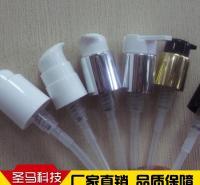 厂家定制加工高档新颖形状PE泡沫泵 乳液泵 专业定制.粉泵泡沫泵
