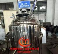 外盘管反应釜 蒸汽加热真空反应釜 胶水反应釜