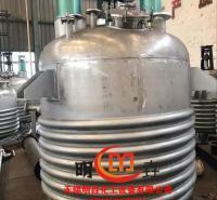 胶水反应釜批发 实验室反应釜 电加热反应釜