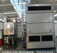 专业冷却系统上门安装 水冷却系统欲购从速