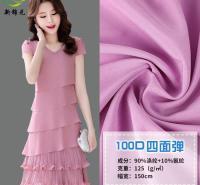 厂家直销莱卡布料100d四面弹涤纶布料行业定制批发服装面料